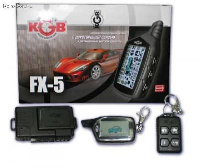 Kgb Fx-9 Скачать Инструкцию